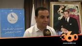 Cover Vidéo - أخنوش يشكل لجنة لتتبع ملف أزمة طلبة الطب