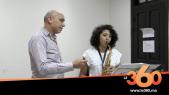 cover: كل ما يخص إضراب أساتذة المعهد الموسيقي