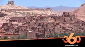 Cover Vidéo - كاميرا le360 تزور قصر ايت بن حدو معلمة تاريخية في وارزازات