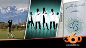 Cover Vidéo - Eco360 – EP24 : Retraites, huîtres et financement