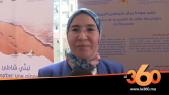 Cover Vidéo - تعرفوا على أجود شواطئ المغرب
