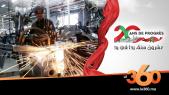 Cover_Vidéo: Le360.ma • 20 ans de progrès Ep16 : Le pari gagné de l'industrialisation
