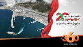 Cover_Vidéo: Le360.ma •20 ans de règne. EP17. Mohammed VI, le roi bâtisseur