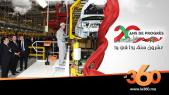 Cover_Vidéo: Le360.ma • 20 ans de règne. EP19. Le règne de la libre entreprise