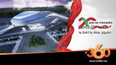 Cover_Vidéo: Le360.ma • 20 ans de règne Ep3 : Culture