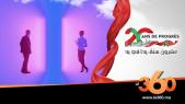 Cover Vidéo - 20 ans de règne. EP6. Droits des femmes: le Maroc sur la voie de la parité