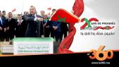 Cover_Vidéo: Le360.ma • 20 ans de progrès : INDH
