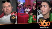 Cover_Vidéo: Le360.ma • جزائريون يحتفلون بفوز منتخبهم بكأس إفريقيا بتزنيت