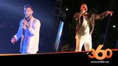 Cover_Vidéo: Le360.ma •اختتام فعاليات مهرجان إفران الدولي في نسخته الرابعة