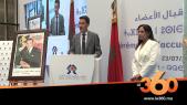 Cover_Vidéo: Le360.ma •Installation de la nouvelle assemblée du CNDH