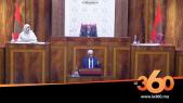 Cover Vidéo - الطالبي العلمي يجيب في البرلمان عن اقصاء الفريق الوطني