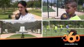 Cover Vidéo - تعرفوا على منتزه الحسن الثاني بالرباط اكبر حديقة في المغرب