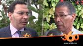 Cover Vidéo - المغرب منخرط في اتفاقية منطقة التبادل الحر بدون شروط سياسية