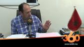 Cover_Vidéo:Le360.ma •جمعية أطباء تنتقد سياسة أنس الدكالي