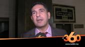 Cover_Vidéo: Le360.ma •مشروع قانون اصلاح التعليم يمر من مجلس المستشارين اخر محطة قبل تنزيله