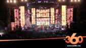 Cover Vidéo - انطلاق مهرجان تيميتار بأكادير بحضور أخنوش