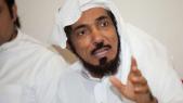 Cheikh Salman Al-Awda