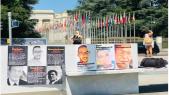 Affiche dénonçant les disparitions à Tindouf 1