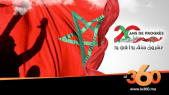 Cover Vidéo -  20 ans de progrès : Marocains du monde, la pleine citoyenneté