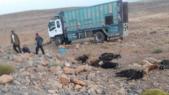 Accident meurtrier tronçon Ait Boughemez-Azilal