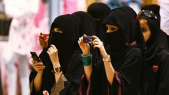 Touristes saoudiennes.