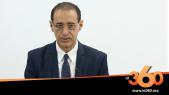 Cover_Vidéo: Le360.ma • 1 jour, 1 proposition. Ziani: «L'inclusion financière via le mobile»