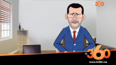 Cover_Vidéo: Le360.ma •لابريكاد كاعي على العثماني بسبب زواج ولدو بفتاة سورية