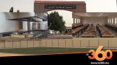 Cover_Vidéo: Le360.ma •هكذا يتم الاستعداد للاستقبال الفوج الأول من المدعوين للتجنيد الإجباري بالحاجب