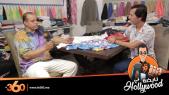 Cover_Vidéo: Le360.ma • نايضة فهوليوود مع سيمو بنبشير الحلقة 22 : مع مصطفى طارق بوطيب