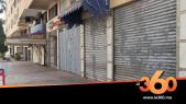 Cover_Vidéo: Le360.ma •مغاربة مستاؤون من إغلاق الدكاكين والمحلبات والمطاعم خلال أيام العيد
