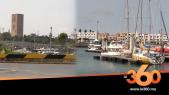 Cover Vidéo - Visite guidée à la Marina Bouregreg de Salé en pleine expansion