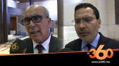 Cover_Vidéo: Le360.ma •المصادقة النهائية على مشروع قانون الاطار لإصلاح التعليم