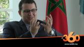 Cover_Vidéo: Le360.ma • discours royal: Fassi Fihri propose que le roi nomme les secrétaires généraux