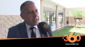 Cover_Vidéo: Le360.ma •مدير المناهج بوزارة التعليم يكشف عن أهم التغييرات التي ستطرأ على المقررات الدراسية