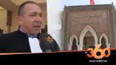 Cover_Vidéo: Le360.ma •دفاع عائلة ضحايا امليل يطالبون الدولة بالتعويضات مالية