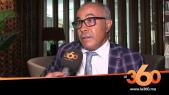 Cover_Vidéo: Model de développement inclusif : une forte implication du privé ( expert Mostafa El Jai )