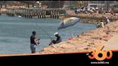 Cover_Vidéo: Le360.ma •أكتشفوا هواية الصيد بالقصبة في نهر ابي رقراق