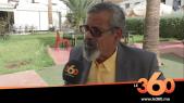 """Cover Vidéo - جمعية """"مع المستهلكين"""": هكذا يمكن للمواطنين تجنب الأجهزة المنزلية """"الخطيرة"""""""