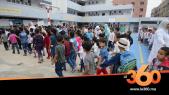 cover vidéo: Le360.ma •اكتشف مستجدات الدخول المدرسي الابتدائي لموسم 2019-2020