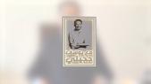 Cover_Vidéo: Le360.ma •Teaser avec Youssef Jajili EP 2