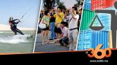 Cover_Vidéo: Le360.ma • Eco360 – EP30 : Le tour de l'actu économique en images