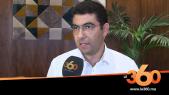 Cover Vidéo - تعرفوا على نوايا غضب بنشماس اتجاه وزارة الداخلية
