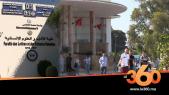 Cover Vidéo - تعرفوا على الدخول الجامعي الجديد تحت شعار المعرفة و الاندماج