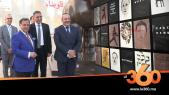 Cover Vidéo - Découvrez les grands instants de l'Inauguration officielle de la première Biennale de Rabat