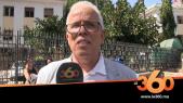 cover: دفاع هاجر الريسوني يطلب الغاء كل المحاضر والشواهد الطبية