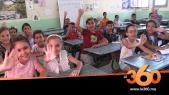 Cover_Vidéo: Le360.ma •الدخول المدرسي بناحية الرباط تحت شعار التعليم المندمج