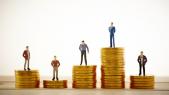 Rémunération salaire