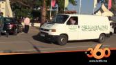 "cover vidéo: Le360.ma •""شاهد لحظة تسلم المغرب لجثامين مغاربة من الجزائر عبر مركز ""زوج بغال"