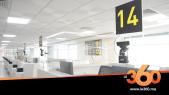 cover vidéo: Le360.ma •Vidéo. Aéroport Mohammed V: ouverture d'un nouvel espace de contrôle frontalier réservé aux nationaux