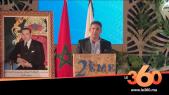 Cover Vidéo - Loi cadre sur l'enseignement: Amzazi prépare des tournées nationales